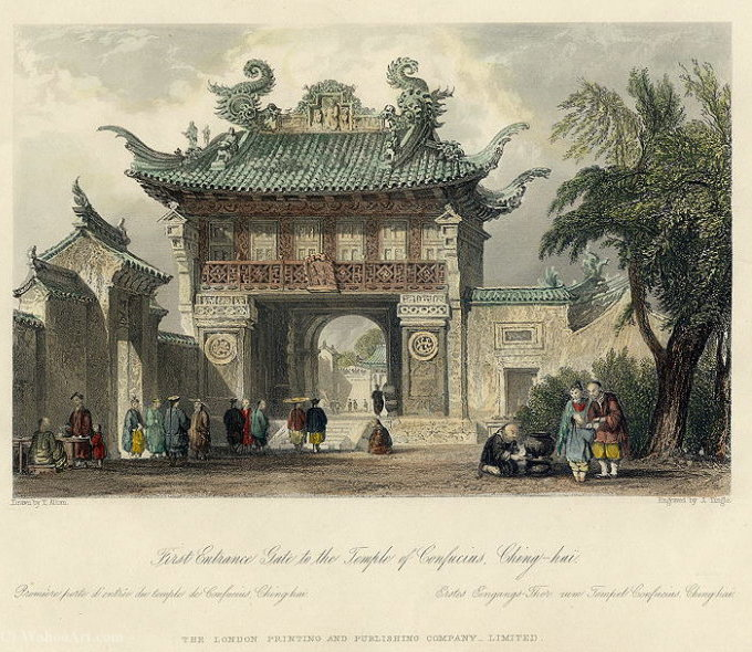 Primeira Porta da entrada do templo de Confúcio, Ching-hai por Thomas Allom (1804-1872, United Kingdom)